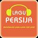 Lagu The Jackmania Persija by Lagu Liga 1 Indonesia