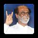 Rajini Mandram (ரஜினி மந்தரம்) WallPaper by Knights App