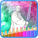 How To Color Star Wars Adult Coloring Pages by color and draw best cartoons in the world