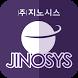 (주)지노시스 NFC 안전정보 안전관리 앱 시스템 개발 by JINOSYS