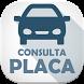 Consulta Placa DETRAN by Titanium App Development