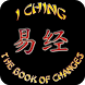 I Ching: The Book of Changes by NaumenkoV