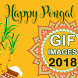 Happy Pongal GIF Images 2018 by Diwali Cracker