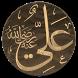 الإمام علي بن أبي طالب by Andrea Coffee