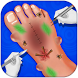 Real Foot Surgery Simulator by DevBatch