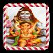 Shiv Ganpati Darshan by Live Shrine Darshan