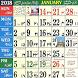 Urdu Calendar 2018 by GW Softwares