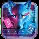 Night wolf keyboard by Super Keyboard Theme
