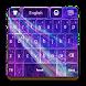 Electric Keyboard by MZ Development, LLC