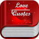 Love Quotes and Romance by Gaba Studio Apps