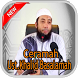 Ceramah Ustad Khalid Basalamah by bigbangbuz