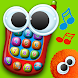 Funny Toy Phone for Kids by Rosmedia Games Workshop