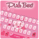 Pink Lovely Bow Keyboard Theme by Echo Keyboard Theme