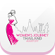 Women's Journey Thailand by Tourism Authority of Thailand