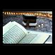Abdulbari Ath Thubaity (MP3) by NS-SOFT