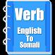 Verb Somali by Sohid Uddin