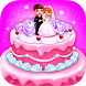 Cake Maker by Crazy Cats