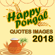 Happy Pongal Quotes & Images 2018 by Diwali Cracker