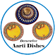 Aarti Dish Decoration by Wizitech