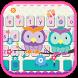 Cute Kawaii Owl Keyboard Theme