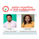Daisy Hospital by MAXWELL GLOBAL SOFTWARE