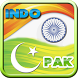 Indo Pak Live Cable Tv Channel by Pak Vs Eng Live Cricket Indo Pak Live TV Streaming