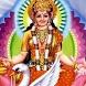 Gayatri Mantra by Appcreatorss