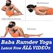 Baba Ramdev Ka Yoga and Pranayam Videos App by Master Super Apps