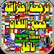 ترجمة فورية إحترافية لكل اللغات