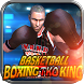 Boxing TKO King:Basketball
