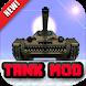 Tank Mod Minecraft 0.15.0 by ProSoft Inc