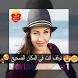 تعديل الصور كتابة بالخط العربي by اشعار و قصائد