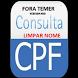 CONSULTAR CPF limpar nome Sujo Consulta Gratis[EX] by VixTapps