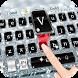 Silver flashing diamond theme keyboard by Cool Theme Creator