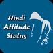 Latest Hindi Attitude Status by Sai Developer