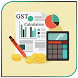 GST Calculator India by BHG APPS