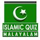 Islamic Quiz Malayalam by Bridleway