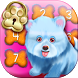 Fluffy Puppy Lock Screen by Super Cool Girl Games and Apps Free