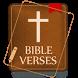 Bible Verses by ⭐ Wiktoria Goroch ⭐