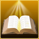 Bible Verses by Quotes