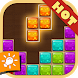 Brain Teaser Puzzles - Free Puzzle Games For Girls