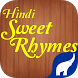 Hindi Sweet Rhymes by Vikram Apps