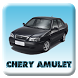 Repair Chery Amulet by SVAndroidApps