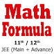 Math Formula for 11th 12th